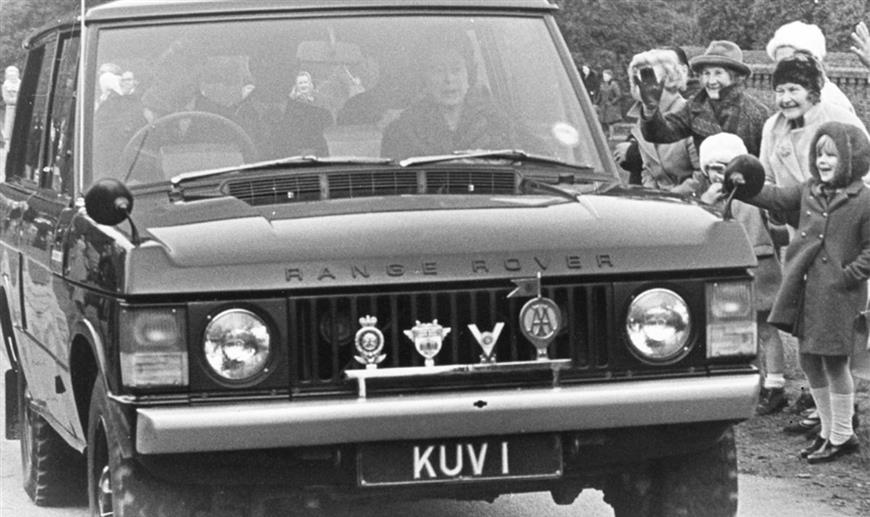 Adrenaline24h Range Rover